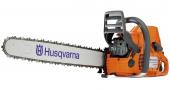 Pila řetězová mot. - lišta 60 cm HUSQVARNA 575 XP